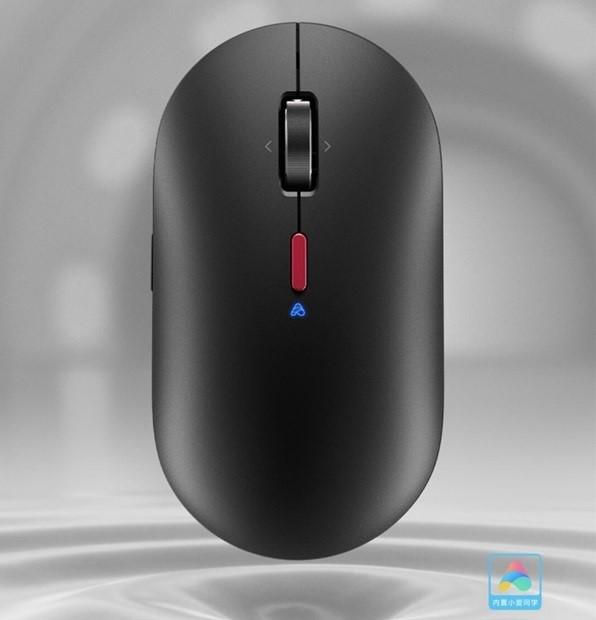 Mouse da Xiaomi com comandos de voz